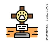grave pet with cross color icon ... | Shutterstock .eps vector #1986786971