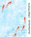 watercolor background summer...   Shutterstock .eps vector #1986795374