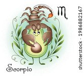 astrological sign of the zodiac ...   Shutterstock .eps vector #1986882167
