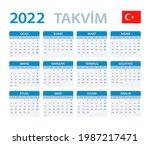 2022 calendar   vector template ... | Shutterstock .eps vector #1987217471