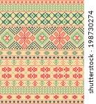 tribal vintage ethnic seamless...   Shutterstock .eps vector #198730274