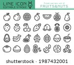 fruits and nuts vector icon set.... | Shutterstock .eps vector #1987432001