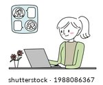 cute young woman using laptop... | Shutterstock .eps vector #1988086367