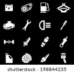 auto service icons | Shutterstock .eps vector #198844235