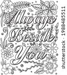 hand drawn with inspiration... | Shutterstock .eps vector #1988485511