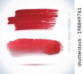 vector watercolor ink spot. wet ... | Shutterstock .eps vector #198849761