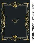 gold ornament on dark... | Shutterstock . vector #1988518844