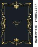 gold ornament on dark... | Shutterstock .eps vector #1988518847