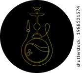 Simple Hookah Line Icon. The...
