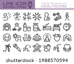 health care vector icon set.... | Shutterstock .eps vector #1988570594