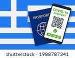 covid 19 passport on greece... | Shutterstock .eps vector #1988787341