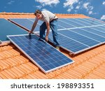 man installing alternative... | Shutterstock . vector #198893351