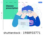 opticians shop   medical... | Shutterstock .eps vector #1988933771