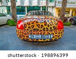 Постер, плакат: Panther paint Bentley parked