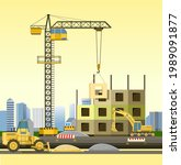 construction of large city... | Shutterstock .eps vector #1989091877