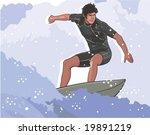 sports illustration | Shutterstock .eps vector #19891219