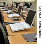 school computer lab with desks... | Shutterstock . vector #1989154