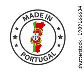 made in portugal icon. stamp... | Shutterstock .eps vector #1989166634