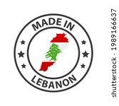 made in lebanon icon. stamp... | Shutterstock .eps vector #1989166637