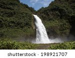 a landscape of cascada magica ...   Shutterstock . vector #198921707