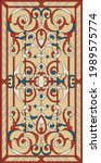 stained glass panel in a... | Shutterstock .eps vector #1989575774