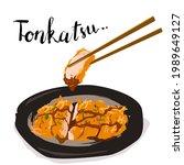 deep fried pork  tonkatsu... | Shutterstock .eps vector #1989649127