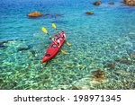 couple men floating on a sea... | Shutterstock . vector #198971345