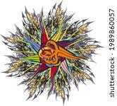abstract flower in pastel tones ... | Shutterstock .eps vector #1989860057