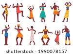african dancing people. dancing ... | Shutterstock .eps vector #1990078157