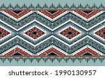 ethnic indian tribal seamless... | Shutterstock .eps vector #1990130957
