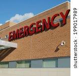 Hospital Emergency Room Sign. ...