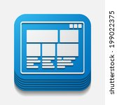 square button  interface