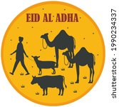 an illustration vector of eid...   Shutterstock .eps vector #1990234337