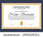 diploma certificate border...   Shutterstock .eps vector #1990239221