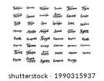 hand drawn lettering in russian....   Shutterstock .eps vector #1990315937