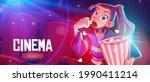 cinema cartoon web banner ...   Shutterstock .eps vector #1990411214