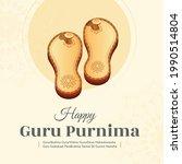 banner design of happy guru... | Shutterstock .eps vector #1990514804