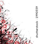 grungy organic corner frame  ... | Shutterstock .eps vector #1990559