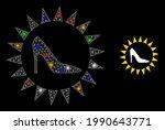 glowing mesh web exclusive... | Shutterstock .eps vector #1990643771