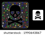 flare mesh net death box with...   Shutterstock .eps vector #1990643867