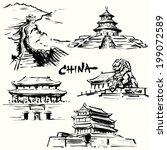 china  peking   chinese... | Shutterstock .eps vector #199072589