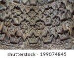 divrigi great mosque | Shutterstock . vector #199074845