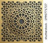 ramadan kareem greeting card.... | Shutterstock .eps vector #1990771727