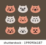 vector collection of cute... | Shutterstock .eps vector #1990906187