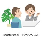 illustration of a young man...   Shutterstock .eps vector #1990997261