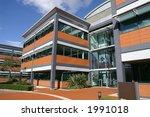 modern office building | Shutterstock . vector #1991018