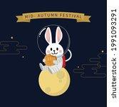 happy mid autumn festival ...   Shutterstock .eps vector #1991093291