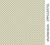 abstract cross pattern... | Shutterstock .eps vector #1991124731