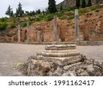 Panoramic View Of Columns Of...