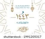 happy new hijri islamic year... | Shutterstock .eps vector #1991205317